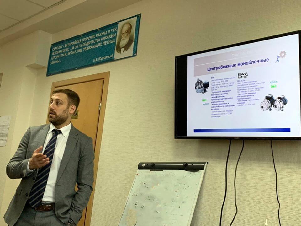 Ebara — обучение, презентация и хорошие люди